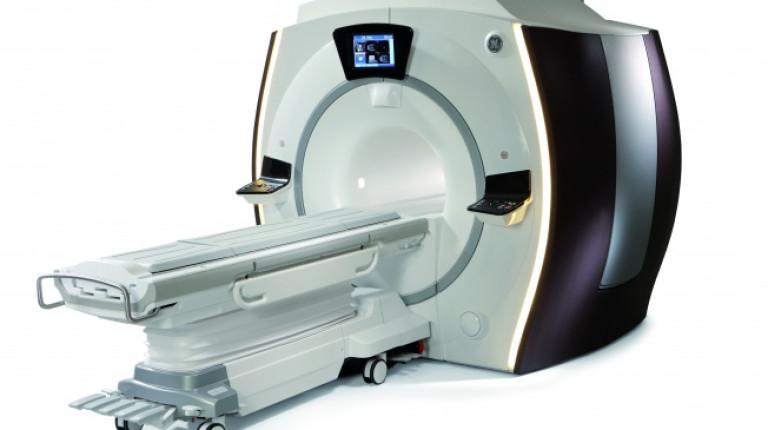 Nowoczesny Rezonans Magnetyczny w Centrum Diagnostycznym w OPOLU